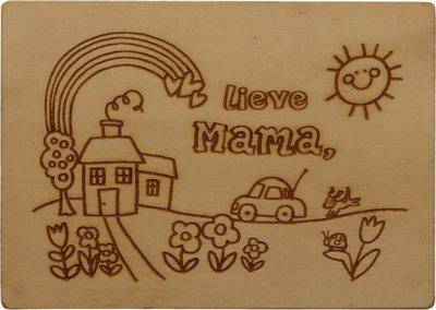 MemoryGift: Houten Kaart A6: Lieve mama (kindertekening)